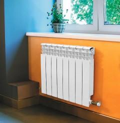 Расчет количества радиаторов отопления: как выполнить самостоятельно?