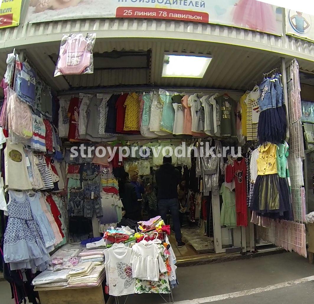 8528d09be «Модная детская одежда», Садовод, 25-78 (линия 25, павильон 78) одежда, детская  одежда, детские джинсы, детская джинсовая одежда, товары для новорожденных.  «