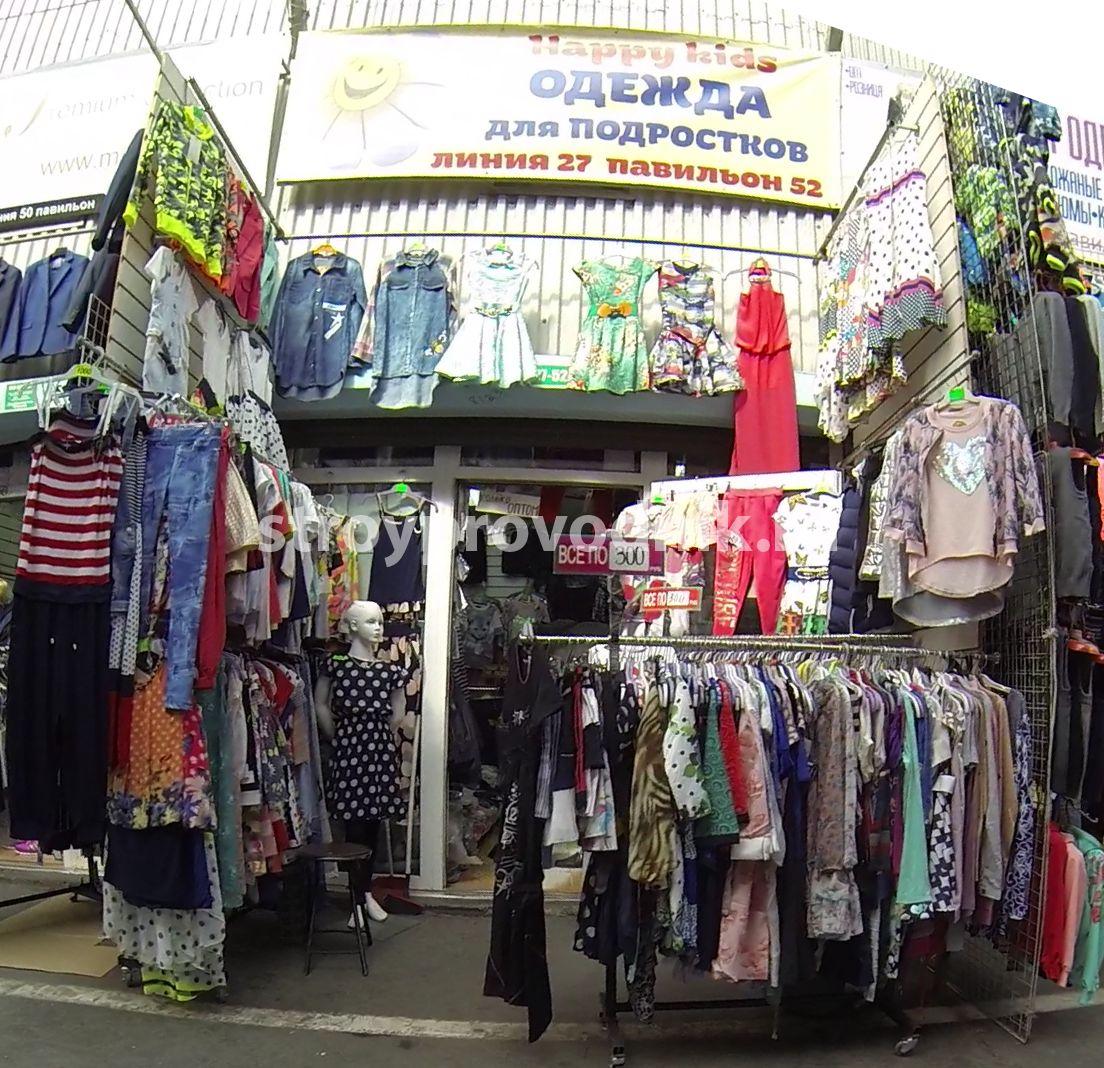 a364a7fce «Happy kids Одежда для подростков», Садовод, 27-52 (линия 27, павильон 52)  одежда, детская одежда, детская джинсовая одежда, детские футболки, ...