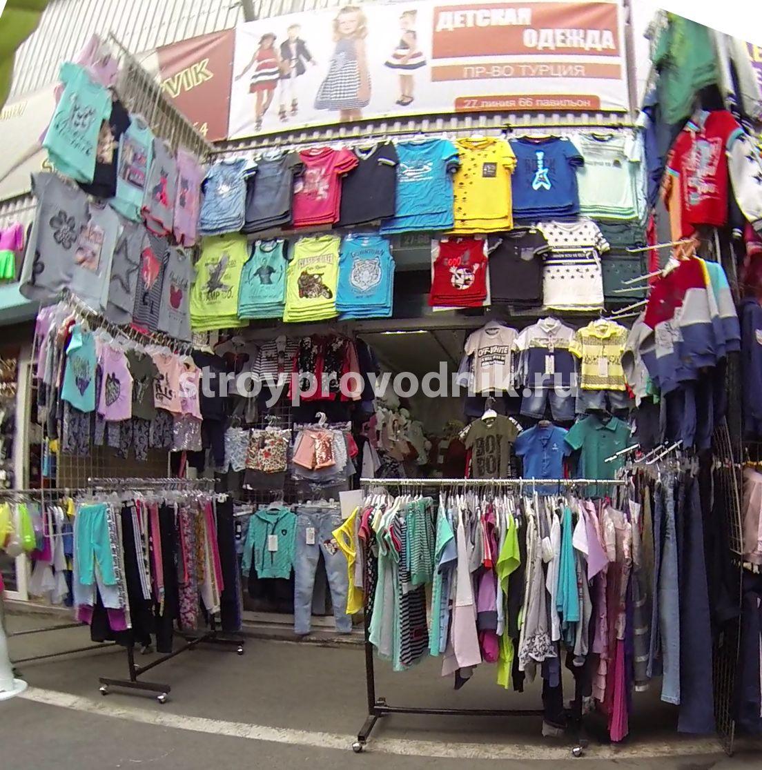 02c021a7f «Детская одежда из Турции», Садовод, 27-66 (линия 27, павильон 66) одежда, детская  одежда, детские джинсы, детские футболки, детский трикотаж. «